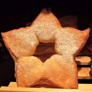 Afbeeldingen van Kerststerbrood
